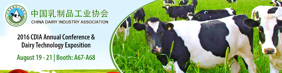 2016 CDIA Annual Conference & Dairy Technology Exposition