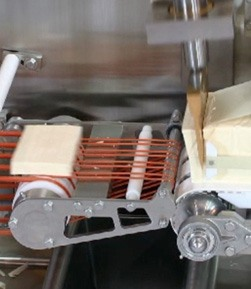 cuttingProducts2